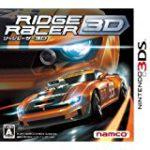 リッジレーサー3D(ニンテンドー3DS)の評価レビュー